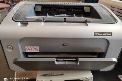 Принтер Hewlett Packard 11311 Chinden Bivd Bolss, у кількості 1 одиниця, серійний номер СВ411А; № VN5801416, у кількості 1 одиниця