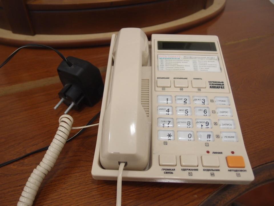 Телефонний апарат «Русь-Соната», версія 28