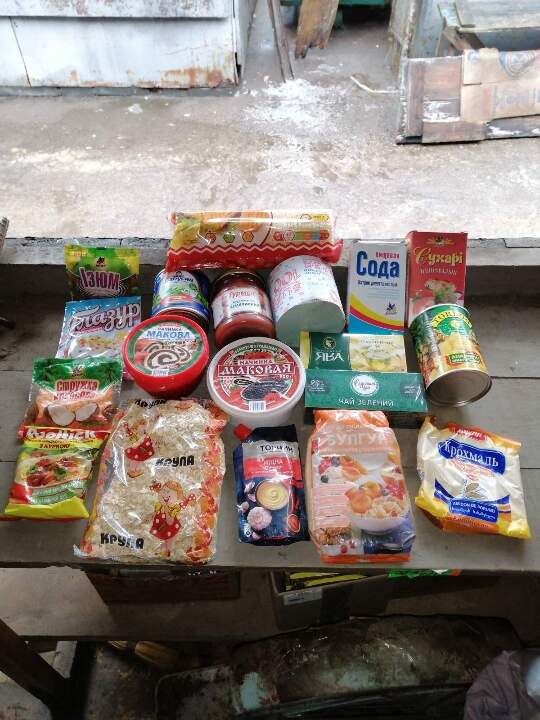 Товарно-матеріальні цінності в кількості 106 позицій — товари продовольчої групи
