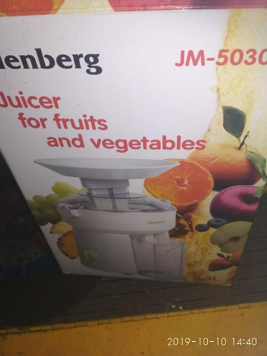 Соковижималка Elenberg JM - 503