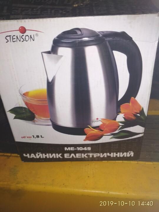 Чайник електричний STENSON ME - 1049 у кількості 1 шт.