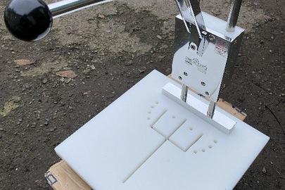 """Ножі для різки сиру нові з маркуванням """"Boska Holland"""" Р019-00156, в кількості 2 штуки, пристрій з маркуванням """"ANT MINER S9J-14.5 Т"""" в кількості 5 шт., пристрій з маркуванням """"Boska v35 with microprocessor"""" в кількості 1 шт."""