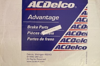 """Тормозний диск, шарова опора, тормозні колодки  торгової марки  """"ACDelko"""", елемент автомобільної підвіски з маркуванням, AXB2605308R"""