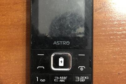 """Мобільний телефон марки """"ASTRO», IMEI: відсутній"""