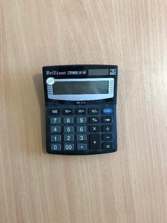 Калькулятор «Brilliant»