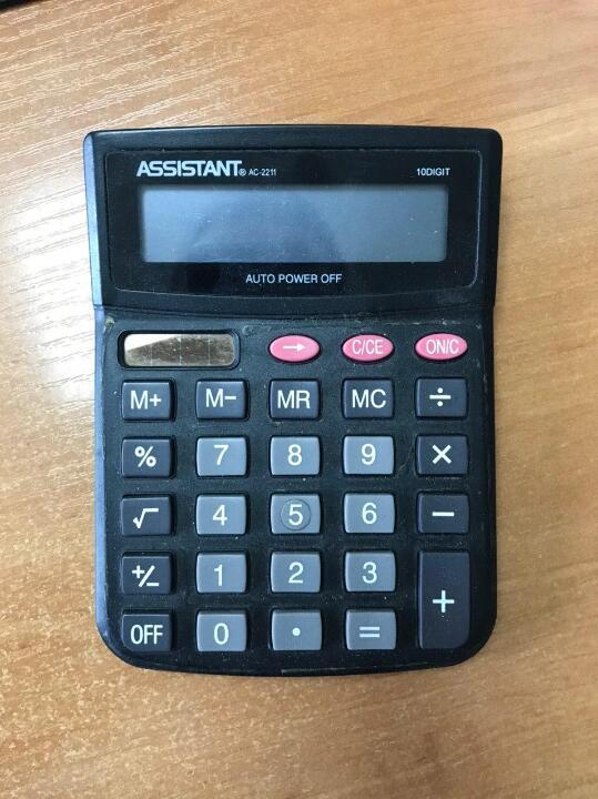 Калькулятор «ASSISTANT»