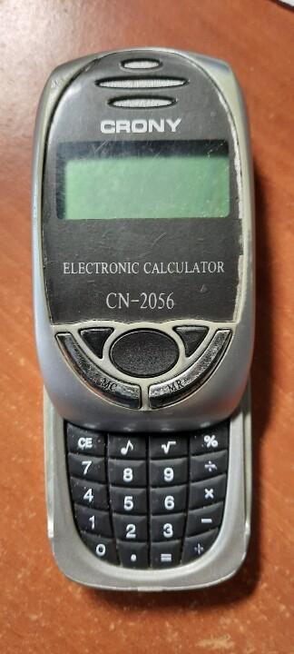 Калькулятор CRONY CN-2056
