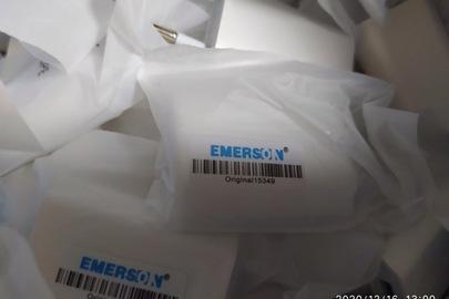 Зарядні пристрої для мобільних телефонів EMERSON для торгової марки «Apple» в кількості 16 шт.