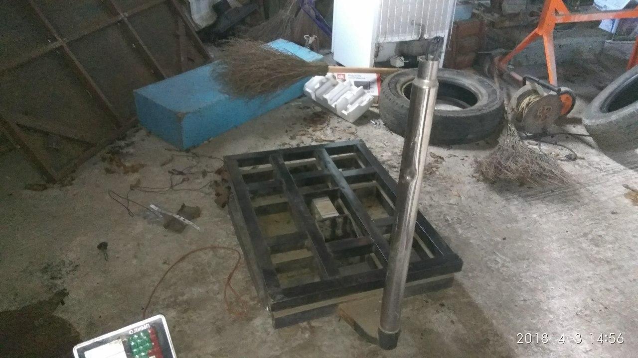 Брухт чорного металу вагою 654 кг; брухт кольорового металу алюмінію 44 кг; брухт кольорового металу міді  4,5 кг; електронні ваги марки