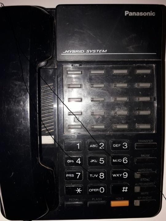 Стаціонарний телефонний апарат Panasonic