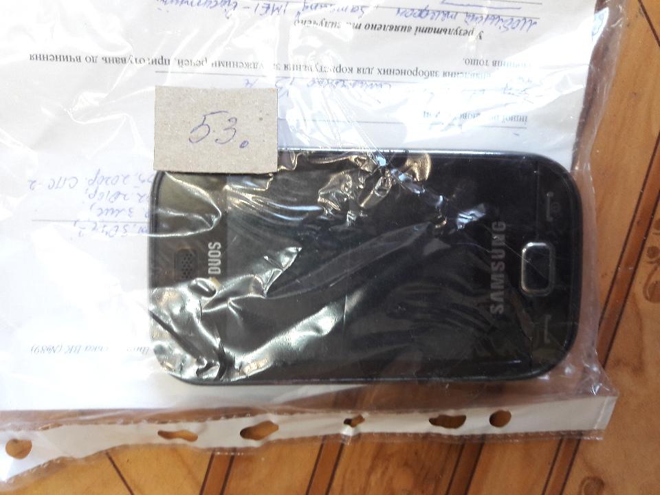 Мобільний телефон Samsung GTE, imei відсутній