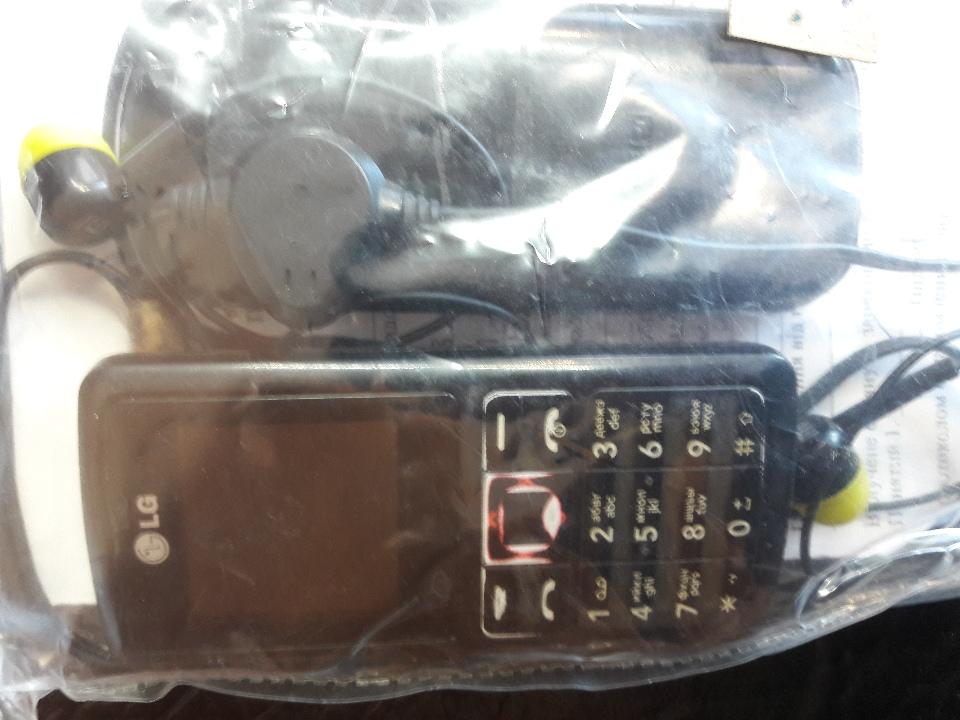 Мобільні телефони: LG, imei відсутній; Nokia, imei відсутній