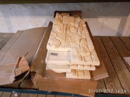 Лицювальна плитка у кількості - 50 кг