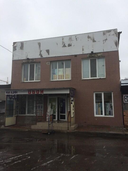 ІПОТЕКА:Нежитлова будівля літ. «А/33-2», загальною площею 197,7 кв.м., за адресою: м. Харків, вул. Різдвяна 33 (колишня назва – вул. Енгельса)