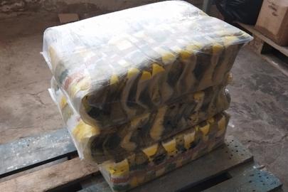 Поліетиленові пакети для фасування винограду, 14250 штук