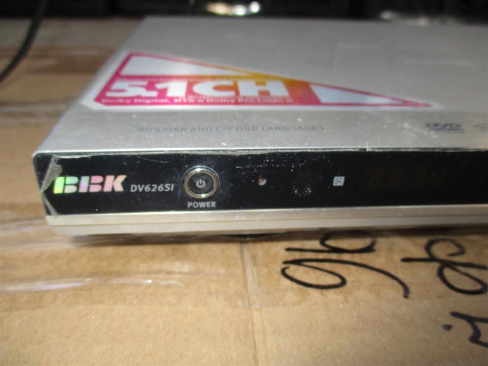 DVD плеєр «BBK» модель DV 626 SI