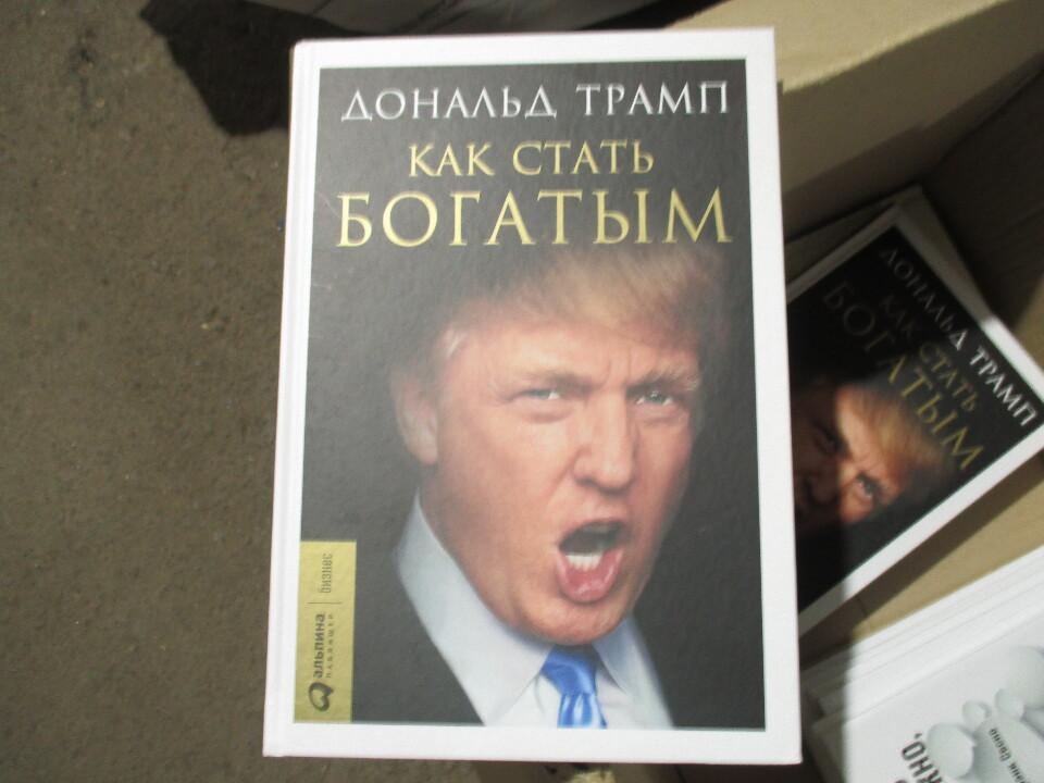 Книги в асортименті, 32 шт.