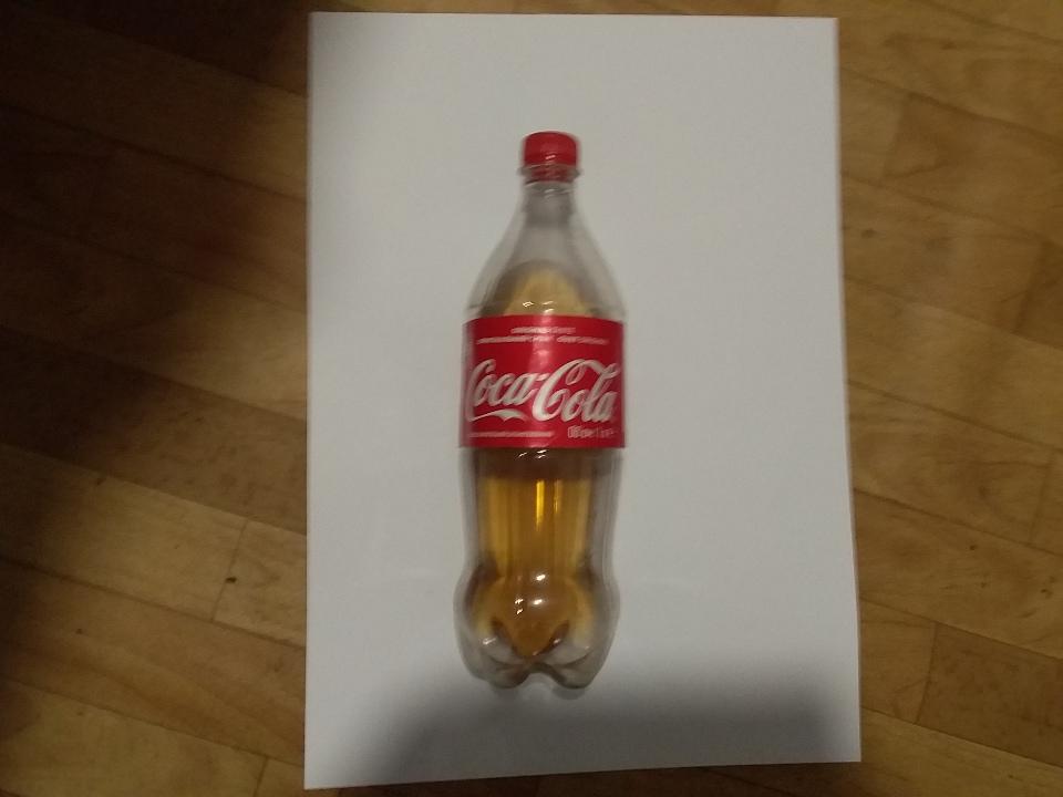 Пляшка ємністю 1 літр із залишками спирто-ємкої речовини