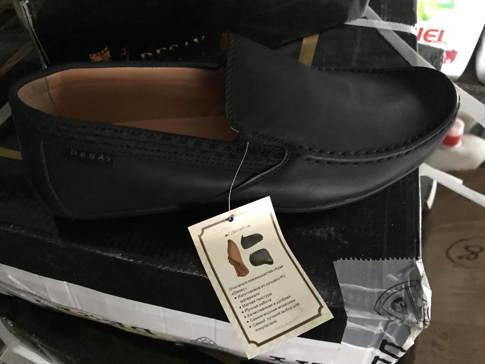 Чоловіче взуття марки