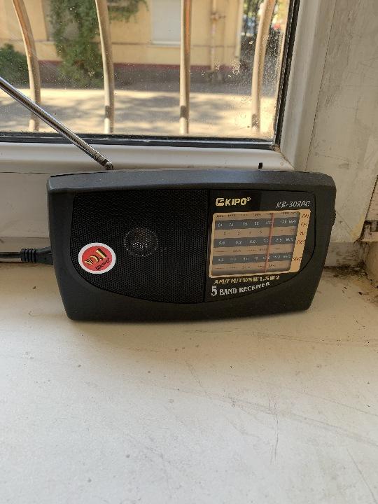 Радіопрогравач KIPO KB-308 AC
