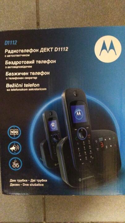 Радіотелефон ДЕКТ D1112