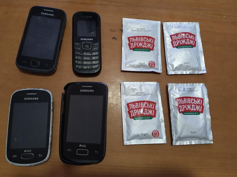 Рухоме майно в кількості 8 одиниць, а саме: хлібопекарські дріжджі в кількості 4 пачки та мобільні телефони в кількості 4 шт.