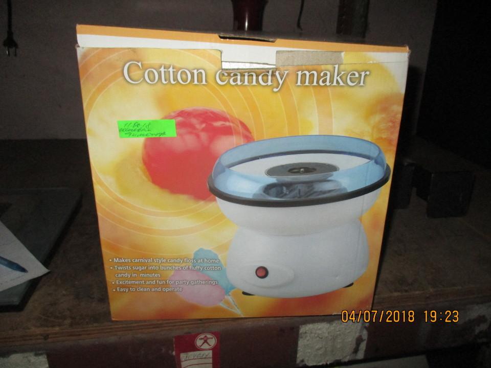 Пристрій для виготовлення цукрової вати