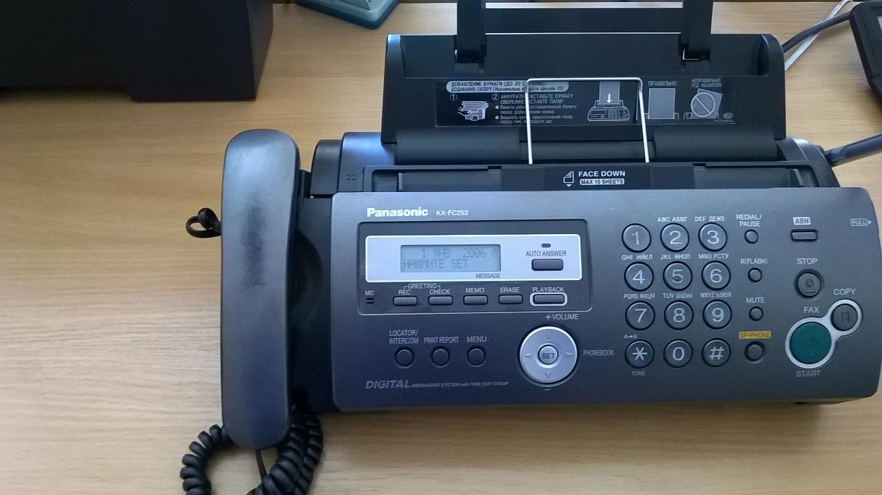 Факсовий апарат