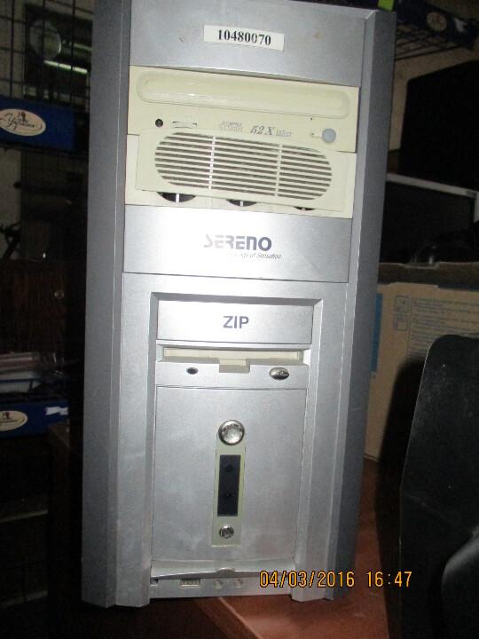 Системний блок Sereno Zip, сірого кольору