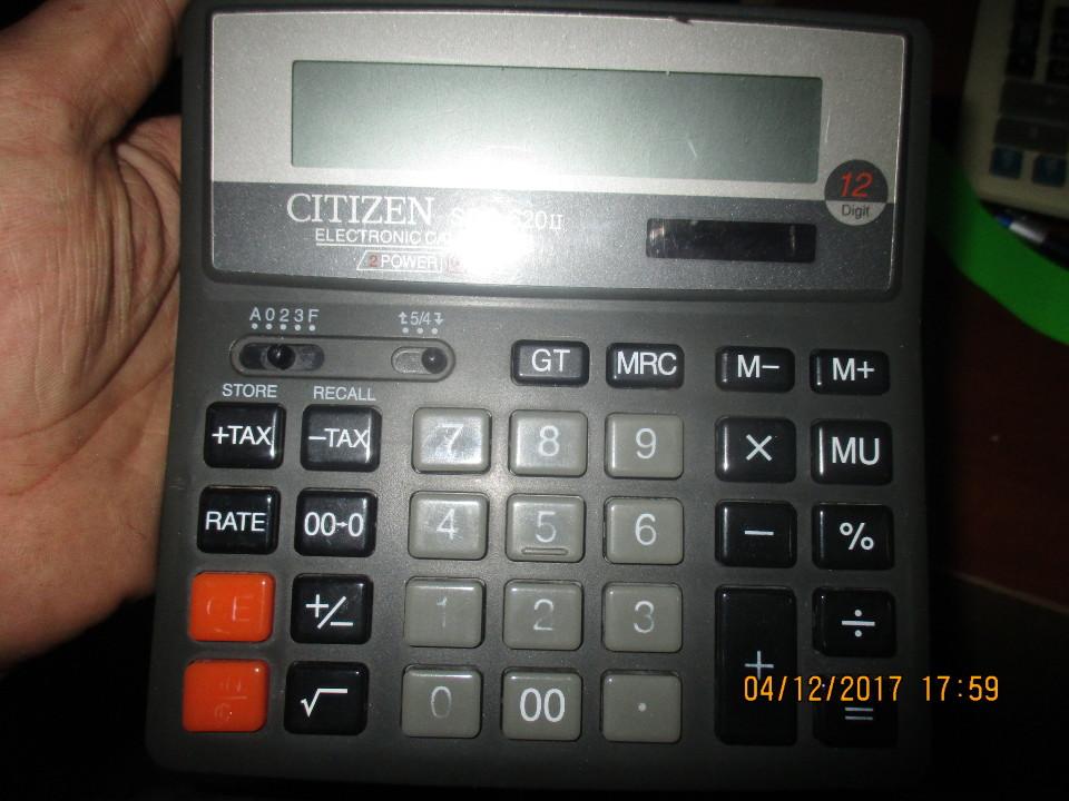 Калькулятор CITIZEN, s/l: SDC-62011, чорно-сірого кольору
