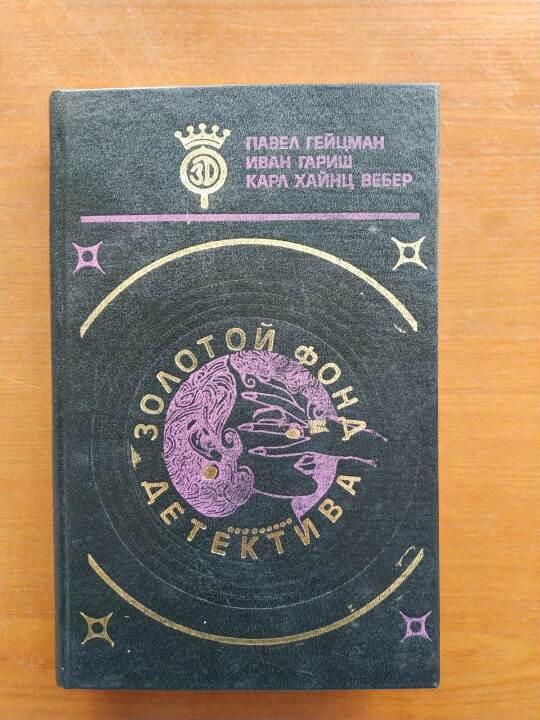 Книга з книжкової серії