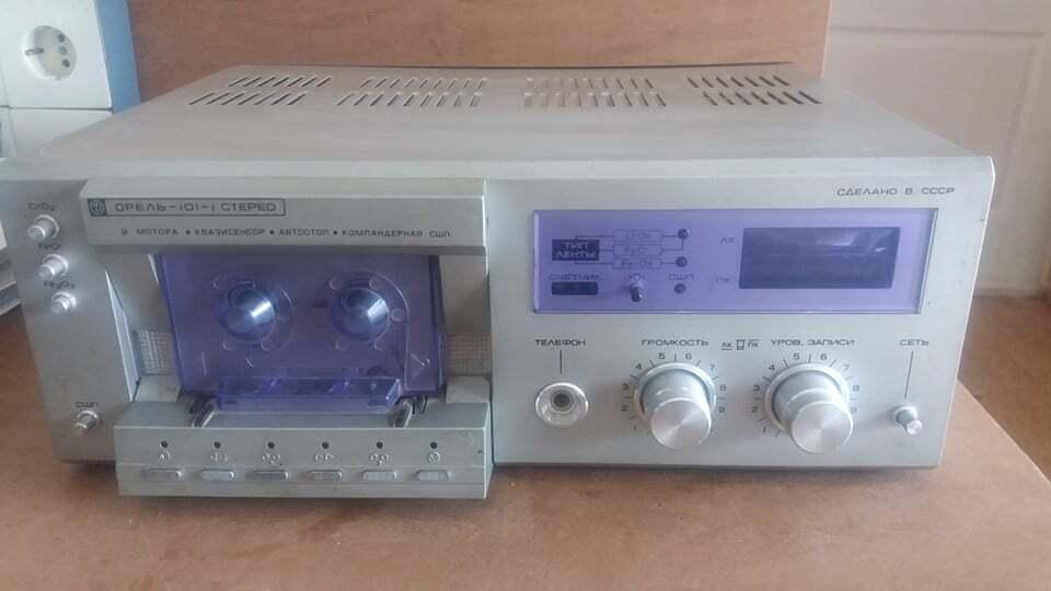 Касетний магнітофон Орель-101-1-стерео