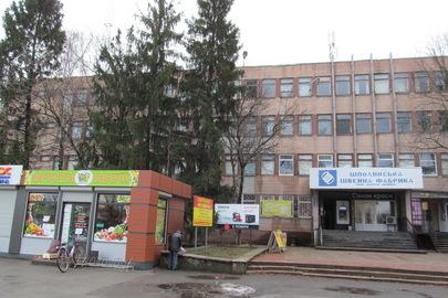 Комплекс нежитлових будівель загальною площею 5014,6 кв.м., що знаходиться за адресою Черкаська область, м.Шпола, вул.Лозуватська, 56