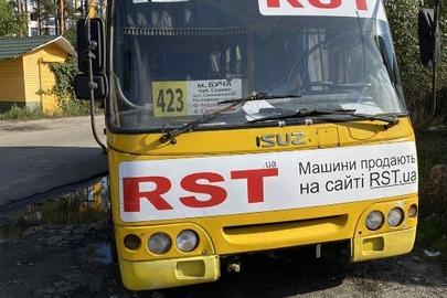 Транспортний засіб - марки Богдан А-09201, 2005 року випуску, шасі (кузов, рама) Y8BA092015B000981, реєстраційний номер ВН8021НК