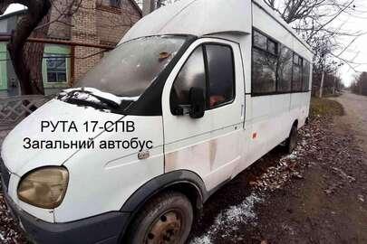 Автобус марки РУТА, модель 17-СПВ, 2005 рік випуску, тип загальний автобус - D, реєстраційний номер АЕ1375КО, VIN: Y89SPV17050A36293