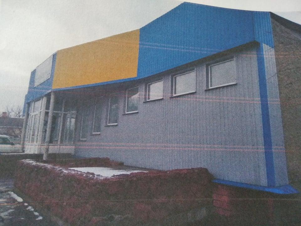 Будівля магазину «Садко» загальною площею 399,40 м.кв., що знаходиться за адресою: Сумська область, м. Конотоп, площа Конотопських дивізій, 18