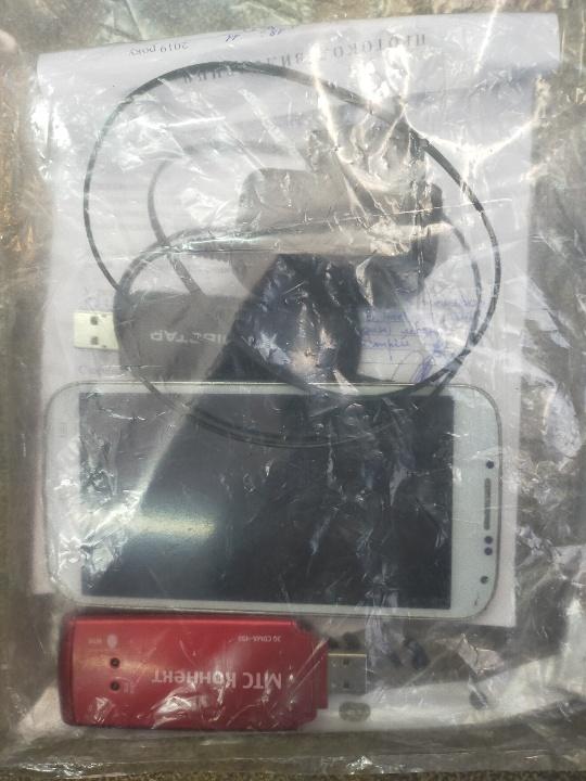 Мобільний телефон QUMO imei відсутній, модеми МТС Коннект і Київстар
