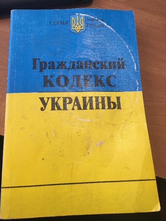 Книга -