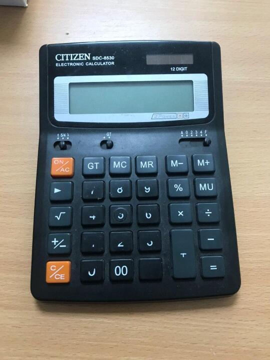 Калькулятор «CITIZEN», чорного кольору.