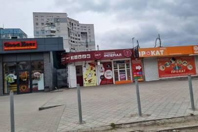 Частина будівлі торговельного комплексу, загальною площею 3,5 кв.м., що розташовано за адресою: Дніпропетровська область, м. Дніпро, Донецьке шосе, буд. 2б, приміщення 4