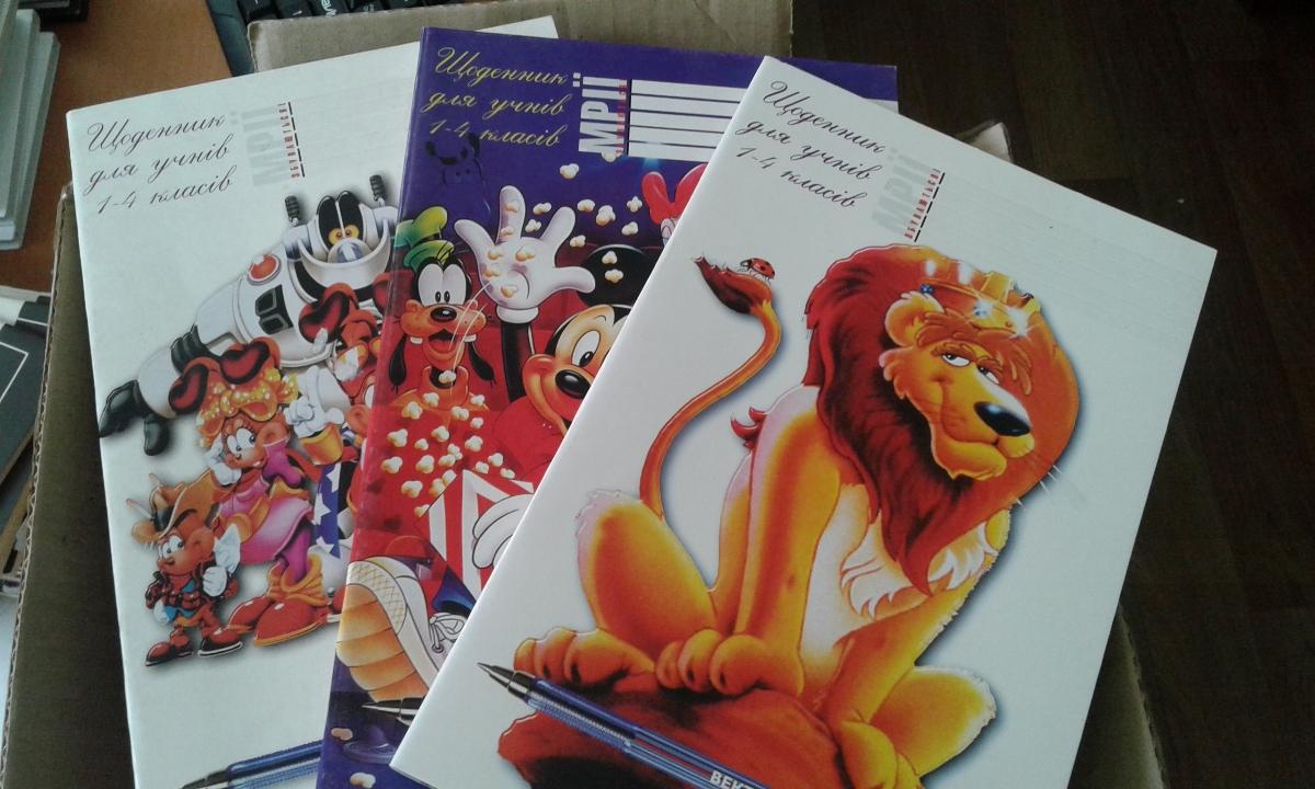 Набір щоденників для учнів 1-4 класів