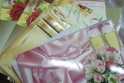 Набір канцтоварів - поліграфічна продукція: вітальні листівки та запрошення в асортименті – у кількість 3094 шт..; грамоти, подяки та вітальні дипломи – у кількості 473 шт.