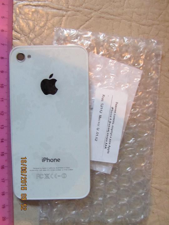 Аксесуари та запасні частини до мобільних телефонів в асортименті у кількості 130 найменувань