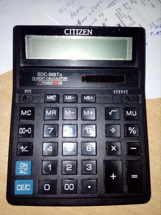Калькулятор CITIZEN, б/в
