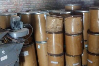 Сипуча хімічна речовина – містить в якості діючої речовини трибенурон-метил з масовою часткою на рівні 748,8 г/кг. В 45 бочках по 20 кг. в кожній. Всього 900 кг