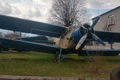 Повітряне судно АН-2, заводський номер 1Г20235, державний і реєстраційний №UR-84773