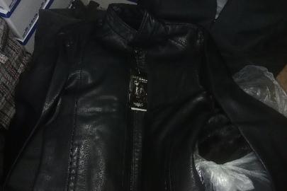 """Куртка чоловіча марки """"SНАRК"""" (40 шт.)"""