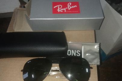 Окуляри сонцезахисні «Ray-Ban» в металевій оправі та футлярах, 42 шт.
