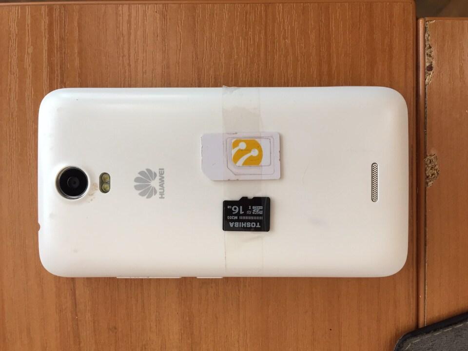 Флеш - накопичувач «Toshiba» на 16 ГБ, чорного кольору, 1 шт., б/в