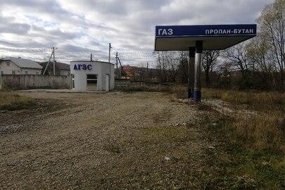 ІПОТЕКА: Автогазозаправочний пункт (автогазозаправочний пункт літ. А, загальною площею 19,9 м. кв.; навіс  №1, площею 36,6 м. кв.) розташований за адресою: Івано-Франківська обл., м. Болехів, вул. Кобилянської, 7